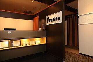 PULITO銀座店